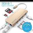 USB 3.1 Type-C ХАБ Corehub-C Gold, фото 4