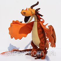Мягкая плюшевая игрушка Дракон Кривоклык 70 см. Как приручить дракона