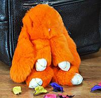 Меховой брелок кролик оранжевый