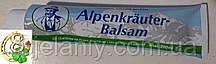 Бальзам Lacure Alpenkräuter Balsam противовоспалительный, антибактериальный, охлаждающий