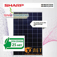 Солнечная батарея Sharp ND-RB275 / 5BB / Germany