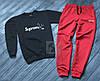 Спортивний костюм чоловічий Supreme Супрім чорний з червоним (РЕПЛІКА)