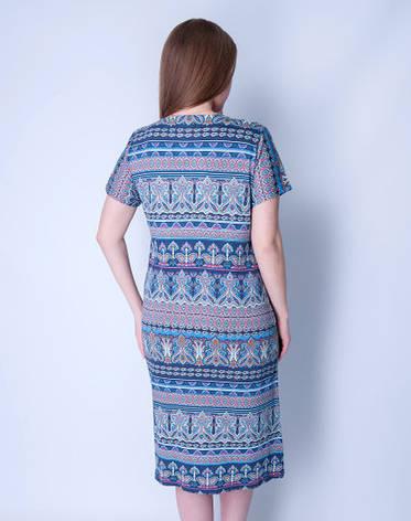 Летние домашние платье Wild Love 81028, фото 2