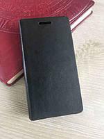 Книжка-подставка на магните для Lenovo Vibe P1m Черная