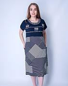 Летние домашние платье Wild Love 81003