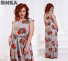 Женское батальное платье в пол с цветочным принтом