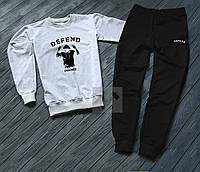 Спортивный костюм мужской Defend серый с черным (РЕПЛИКА)