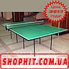 Теннисный стол для помещений 18мм + сетка Украина