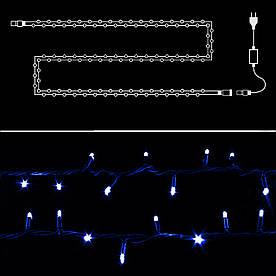 Гирлянда нить светодиодная 100 LED, Синий, силиконовый провод, 9 м