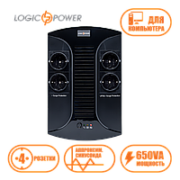 ИБП для компьютера LP 650VA-PS