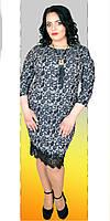 Батальное платье с гипюром
