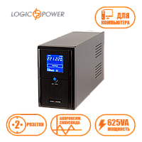 ИБП для компьютера LPM-UL625VA