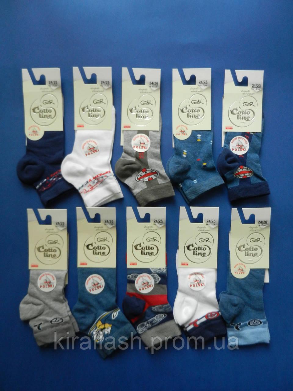 """Шкарпетки (21-23) ЛІТНІ ТОНКІ для хлопчиків ( Весна-Літо ) """"Gatta"""" Польща"""