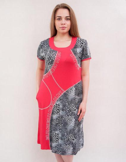 Летние домашние платье Wild Love 9086