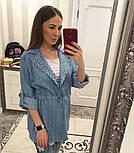 Женский стильный кардиган джинс-рванка с жемчугом, фото 3