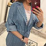 Женский стильный кардиган джинс-рванка с жемчугом, фото 4
