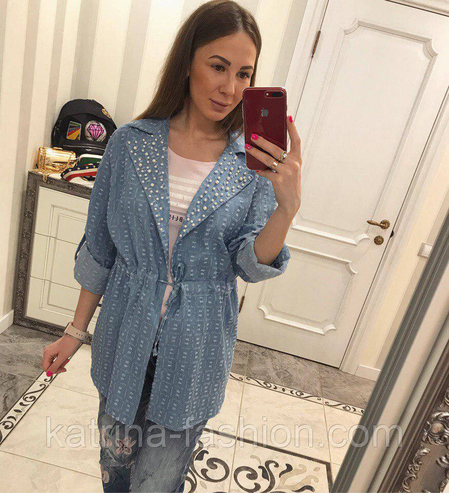 Женский стильный кардиган джинс-рванка с жемчугом