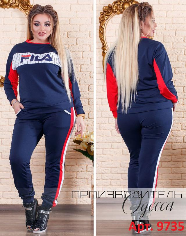 62927938c3d9 Описание Женский спортивный костюм большого размера Производитель Одесса  батал р.48-52