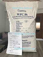 Протеин WPC 80 Milkiland Ostrowia мешок 15 кг.!28.02.2018!