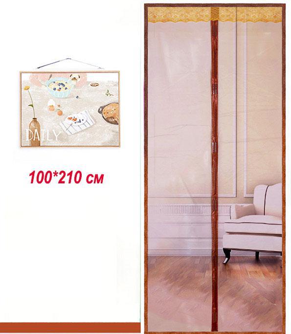 Москитная сетка на дверь на магнитах 110 см на 210 см