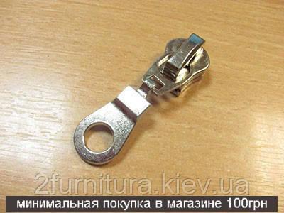 Бегунки на металлическую молнию №8 никель, 10шт 5870