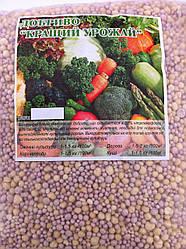 """Комплексное удобрение овощное """"Кращий урожай"""" 0.9 кг"""