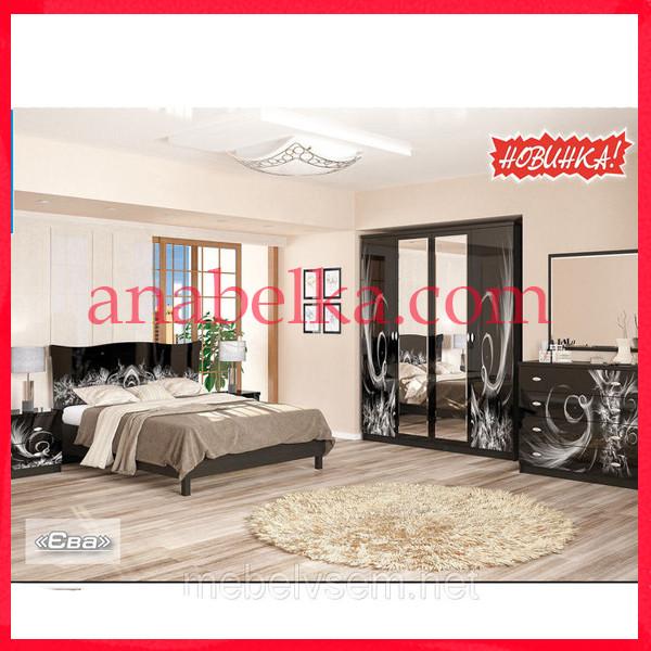 Спальня Єва (Мебель-Сервіс)
