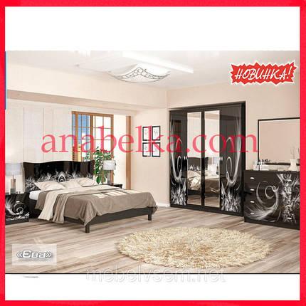 Спальня  Ева   (Мебель Сервис), фото 2