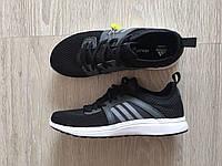 Женские кроссовки для бега Adidas Durama (Артикул: AQ6478)