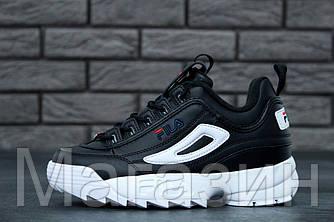 Женские кроссовки Fila Disruptor 2 Black/White (Фила Дисраптор 2) черные с белым