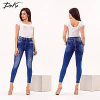 Женские джинсы с молнией