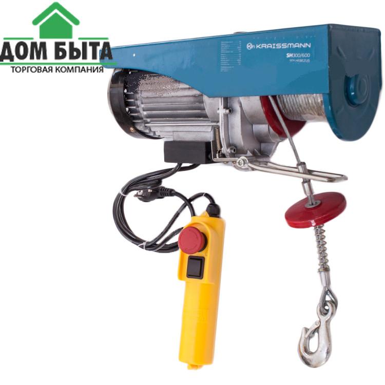 KRAISSMANN електричний Підйомник SH 250/500