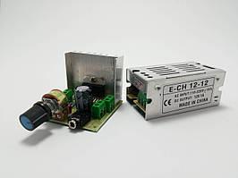 Усилитель звука своими руками на основе TDA7297 2x15W, 12V, набор усилитель + блок питания