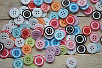 Пуговицы пластиковые круглые Д13мм. на 4 отверстия. Цвет: микс