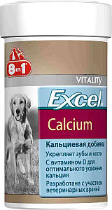 8in1 (8в1) EXCEL CALCIUM (ЕКСЕЛЬ КАЛЬЦІЙ І ВІТАМІН Д) харчова добавка для собак (470 табл)