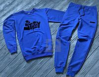 Спортивный костюм мужской Stussy Стасси синий (РЕПЛИКА)