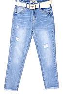 LDM MOM женские джинсы (25-30/6ед.) Весна 2018, фото 1