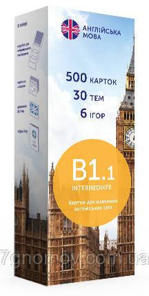 Картки для вивчення англійської мови English Student, рівень B1.1 Intermediate