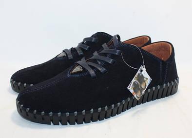 Мокасины на шнурке Prime синий велюр