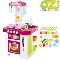 Детская мини-кухня Home Kitchen