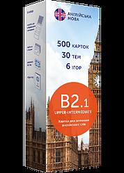 Картки для вивчення англійської мови English Student, рівень B2.1 Upper-Intermediate