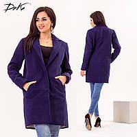 Женское кашемировое пальто с карманами