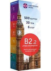 Картки для вивчення англійської мови English Student, рівень B2.2 Upper-Intermediate