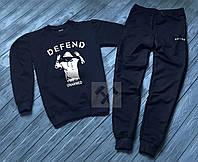 Спортивный костюм мужской Defend Unarmed темно синий (РЕПЛИКА)