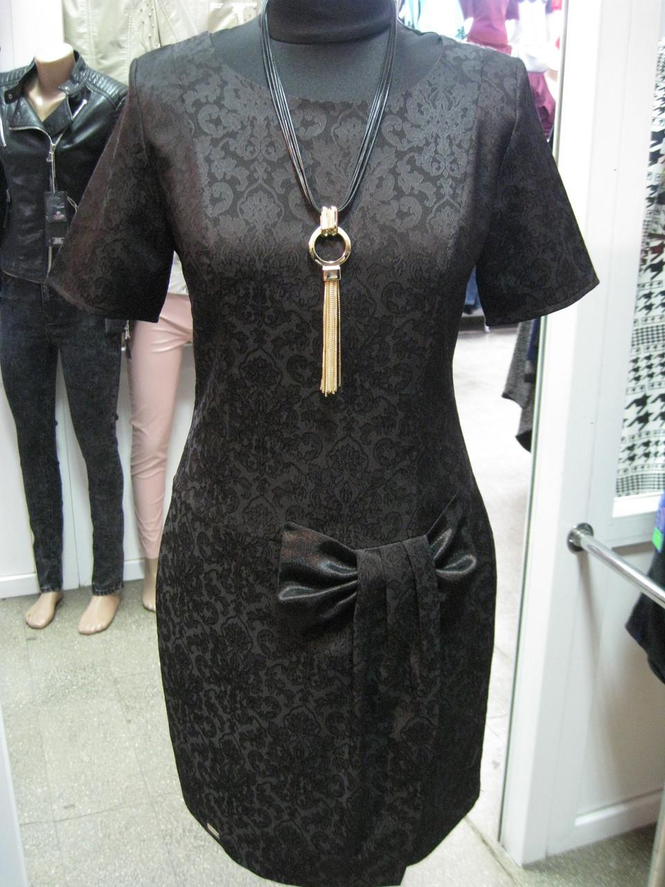 Платье женское с текстурным рисунком (черный) 46 - Panifrol в Сумской  области cbad446b286b0