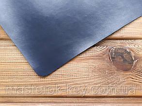 Кожа искусственная Deri 1.2 мм цвет синий