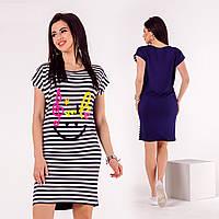 e873a932a25e Dress code одежда турция оптом в категории платья женские в Украине ...