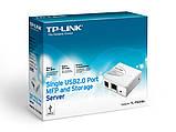 Принтсервер TP-LINK TL-PS310U, фото 3