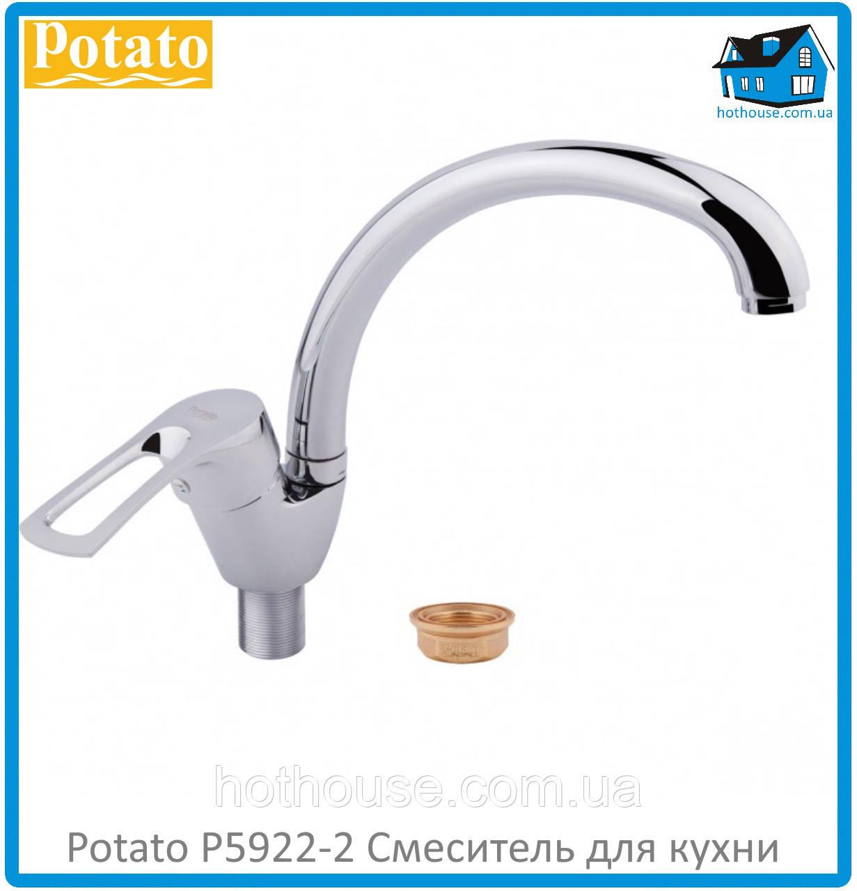Смеситель для кухни Potato P5922-2