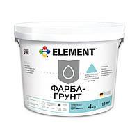 """Краска-грунт """"ELEMENT"""" 4 кг"""